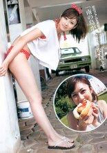 [Young Jump] 2011 No.11 (AKB48: Shinoda Mariko, Kobayashi Yumi ) 01-jpg