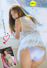 [Young Magazine] 2011 No.09Real Street Angels