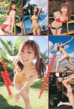 [Young Animal] 2011 No.03 Satomi Shigemori 重盛さと美 [17P10MB] 01-jpg