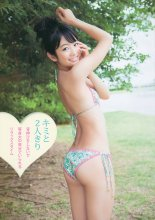 [Young Animal] 2011 No.03 Satomi Shigemori 重盛さと美 [17P10MB]Real Street Angels