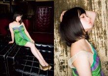 [Weekly Playboy] 2017 No.36 Fumika Baba  Asuka Hanamura  Kanna Hashimoto  other - Girlsdelta