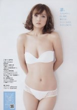 Weekly Playboy - 21 March 2011 (N° 12)Real Street Angels