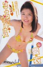 01-jpg [Young Champion Retsu] 2011 No.02-03 Sayaka Isoyama 磯山さやか  Ai 愛衣 [12P12MB