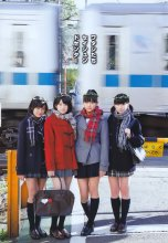 yg-2011-no-04-01-jpg [Young GANGAN] 2011 No.04 S/mileage スマイレージ [22P17MB]