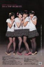 [Young Jump] 2011 No.13Real Street Angels
