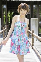 421-jpg [HF/UPL/FSo] [YS Web] Vol.390 平野綾 Aya Hirano『抱きしめタイ!!』