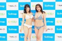 sirabee20200224sasanoamkudouyui6.jpg