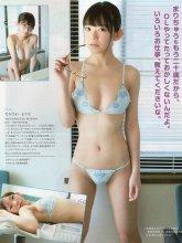 mn_secret_2016_mag_03.jpg