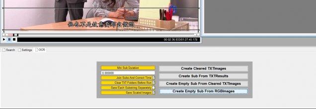 videosubfinder_createEmpty.jpg