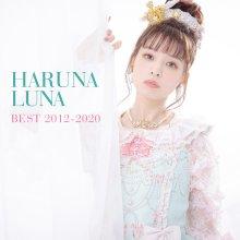 20210721.1423.4 Luna Haruna Best 2012-2020 (2021) (FLAC) cover.jpg