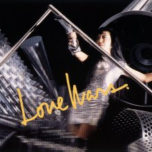 20210913.0110.10 Yumi Matsutoya Love Wars (1989 ~ re-issue 1999) (FLAC) cover.jpg