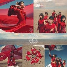 20211013.0848.6 Sakurazaka46 Nagaredama (Special edition) (2021) (FLAC) cover.jpg