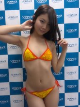 B5MAu9GCAAA0IFN.jpg_large.jpg