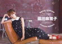 [PB] 2012.09.06 AKB48 じゃんけん大会公式ガイドブック2012 [43 Mb]