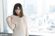 [S-Cute] 2016.04.22 No.448 Misaki #1 害羞,濕,溫柔的愛 [51P26.6MB]Real Street Angels