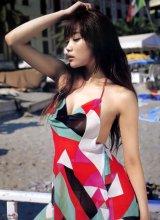 Eriko Sato033.
