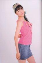 [PB写真集] Rie Tanaka 田中理恵 – 写真集 Irodo-Ri-E 2009