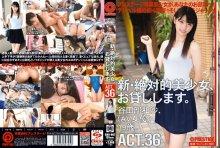 2015-03-20 - CHN-067 - 新・絶対的美少女、お貸しします。 36.jpg