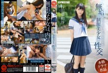 2015-07-21 - ABP-332 - 無垢な制服美少女と性交.jpg