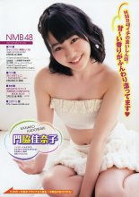 Monthly Young Magazine 2012 No.03 (22PIC ll 15.80MB)