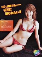 [EN TAME] 2009.12 Azusa Yamamoto 山本梓 [34P24MB]