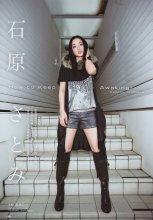 [Jap-Mag[BOMB Magazine ]2010 No.03 山本梓 谷桃子 杉原杏璃 杉本有美 西田麻衣 上戸彩