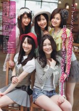 Monthly Young Magazine  ~ 2010 5.5