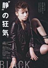 [Man's Playboy] 2010.05.30 Riisa Naka 仲里依紗 [19P14MB]