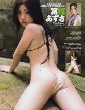 [BLACKBOX] 2009 No.06 Kana Tsugihara 次原かな [34P19MB]