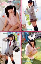 [Monthly Young Magazine] 2012 No.02 Serina 芹那 [18P11MB]