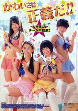 [Monthly Young Magazine] 2012 No.04 Momoiro Clover Z ももいろクローバーZ [18P12MB]