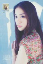[MAGAZINE] UTB - February 2012 (Vol.206) [118P101MB]