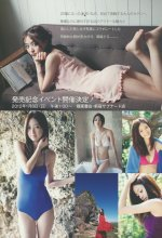 [MAGAZINE] UTB - February 2012 (Vol.206) [118P101MB]Real Street Angels