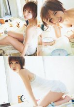 [Weekly Young JUMP] 2012 No.24 Mitsumi Hiromura 広村美つ美 [9P5MB]