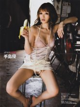 [EX大衆] Taishu 2010.09 No.09 森下千里 護あさな 原幹恵 瀬戸早妃 森はるか 他 [34P]